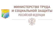 1. Министерство труда и социальной защиты